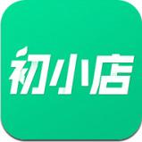 初小店app安卓版