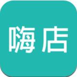 嗨店app安卓版