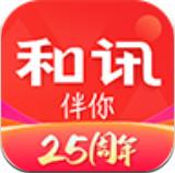 和讯财经官网app