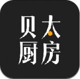 贝太厨房官网app