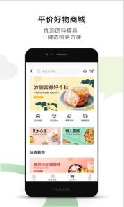 贝太厨房app手机版v2.1.0下载