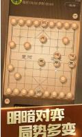 必牛象棋手机版下载