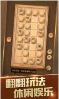 必牛象棋手游