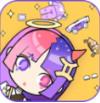 百变拼装之星游戏安卓最新版