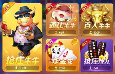 889棋牌app下载