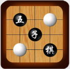 同桌五子棋安卓版
