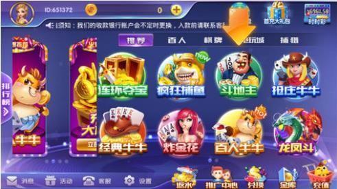 百乐棋牌安卓官方版v1.0