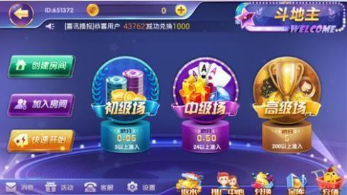 百乐棋牌安卓版每天领6金币