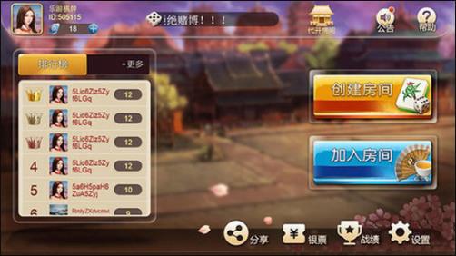 乐游棋牌娱乐平台