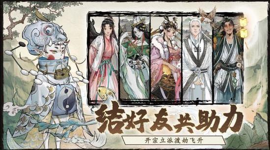 大妖箓安卓游戏