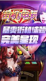 天天电玩城棋牌游戏官网下载