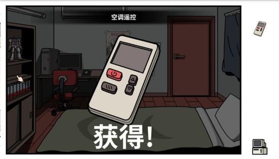 少年的人间奇遇中文汉化完整破解版