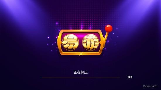 易游棋牌官网版下载