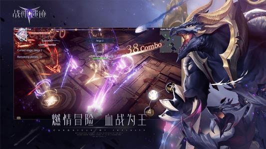 战神遗迹破解版无限赤晶v0.0.2
