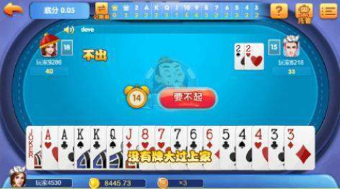 585棋牌最新版手机下载v5.8.5