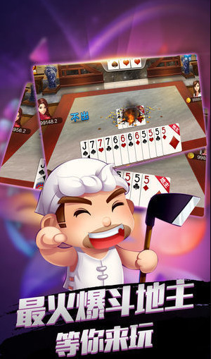 申城棋牌app下载