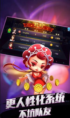 申城棋牌2.0游戏大厅下载v2.0官方版
