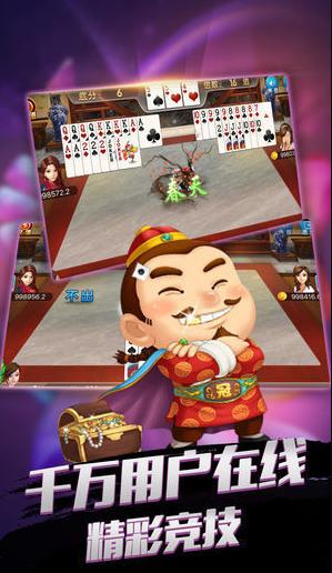申城棋牌app手机版下载v2.0