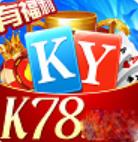 开元K78棋牌客服