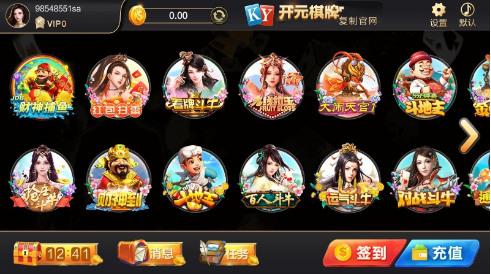 开元K78棋牌2041手机版下载v4.3.8