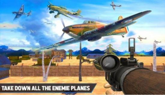 空战之翼游戏无限金币破解版