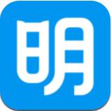 明道云app安卓版