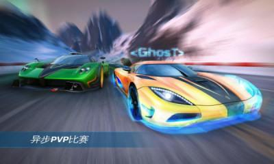 超能赛车游戏无限金币破解版