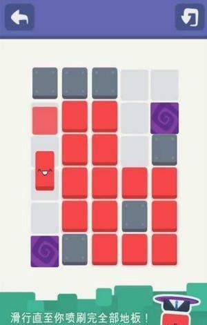 方块先生无限金币版1.6破解版