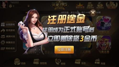 姚记棋牌官方唯一网站0158