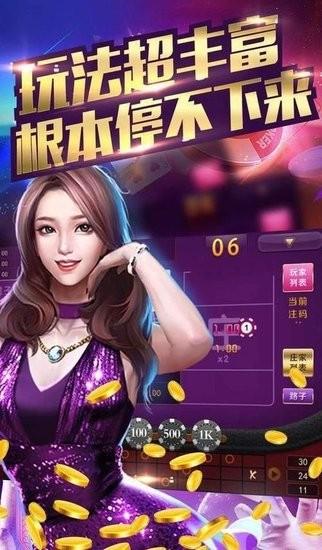 华夏棋牌官网版下载