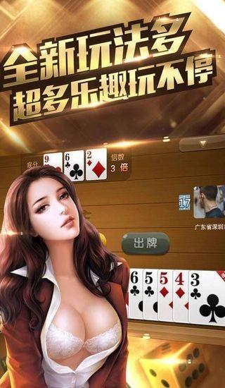 华夏棋牌游戏中心游戏大厅免费下载安装