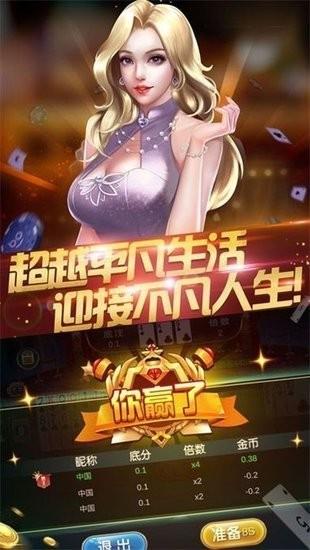 华夏棋牌游戏中心下载