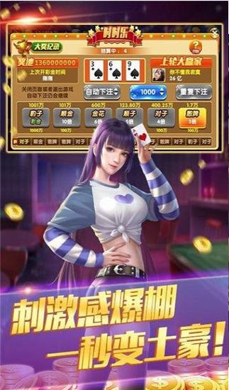 298棋牌下载app