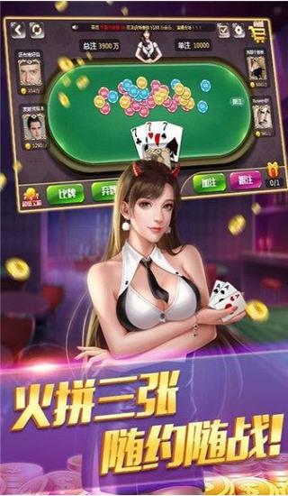 298棋牌app安卓版下载