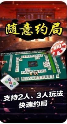兴动棋牌麻将最新版下载
