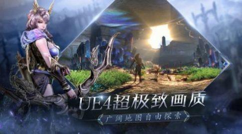 勇者幻境大陆正式版下载