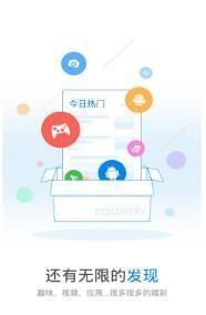 WiFi万能钥匙app手机版下载