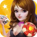 585棋牌游戏免费下载