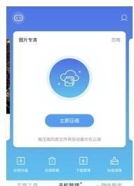 百度手机助手app官方客户端下载