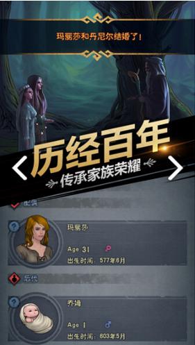 诸神皇冠破解版下载无限水晶版v1