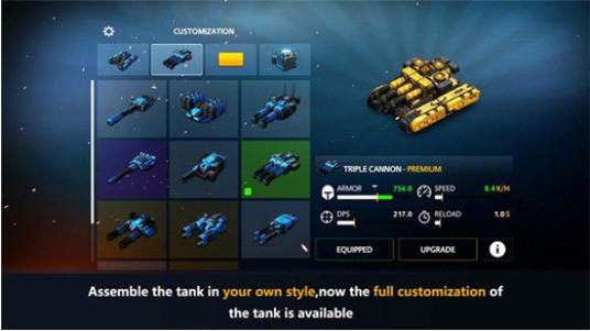 绝地坦克争霸游戏最新版下载