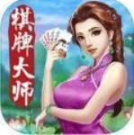 棋牌大师4.2.3官网最新版