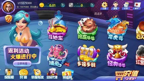 宝马棋牌娱乐app新版下载