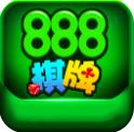 888棋牌.apk旧版