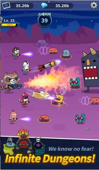 超级无限战斗安卓版