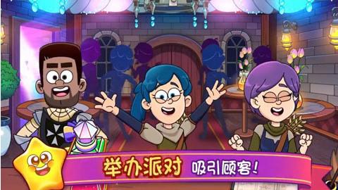 梦幻药剂2游戏中文汉化版下载