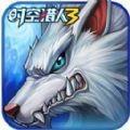 时空猎人3官网最新版