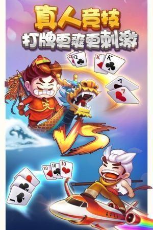 小牛棋牌官方正版下载