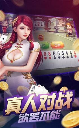 乐游棋牌官网最新版安装