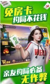 金城棋牌下载v5.6 金城棋牌游戏下载